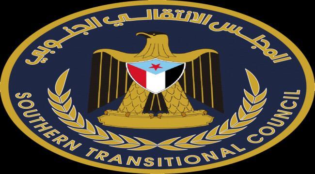 أنتقالي المكلا يدين ويستنكر الاعتداء على المتظاهرين العائدين من عدن من قبل قوات المنطقة الأولى بسيئون