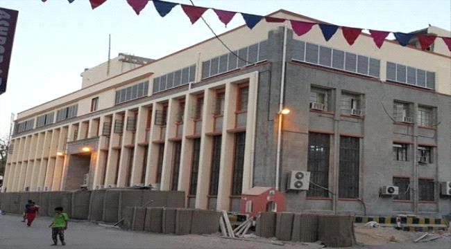 البنك المركزي ينفذ عملية مصارفة لمستوردي المشتقات النفطية بمبلغ 170 مليون ريال