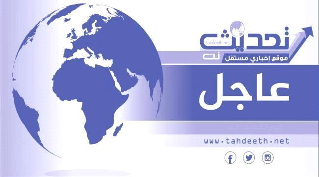 مراسل الحدث: وفد المجلس الانتقالي إلى جدة