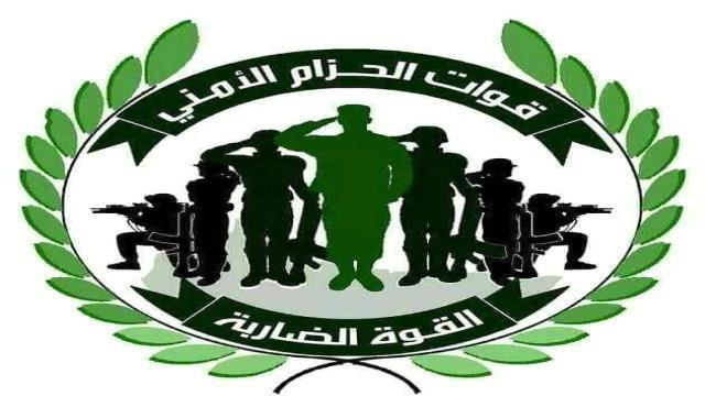 استهداف قوات الحزام الأمني في ابين بعبوة ناسفة