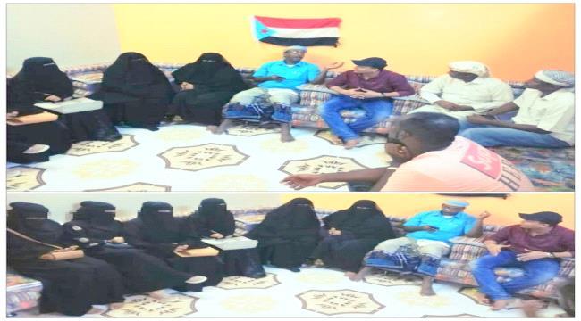 """المجلس الثوري """"تصحيح المسار"""" يعقد إجتماعا تنظيميا لقيادات مديرية المعلا"""